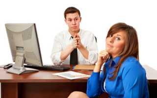 Какие негативные качества назвать на собеседовании. Личные и деловые качества работника