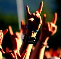 Как рок влияет на мозг человека. Влияние рок-музыки и других стилей на организм человека
