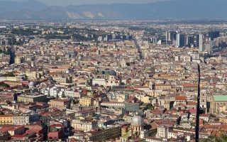 Неаполь за 1 день маршруты. Что стоит посмотреть в Неаполе? Что посмотреть в Неаполе самостоятельно