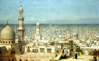 Средневековая арабская культура кратко. Реферат: Арабская культура средних веков как срединная культура