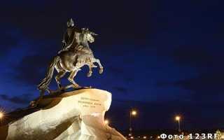Памятник медный всадник. Кто изображён на памятнике «Медный Всадник»? История создания