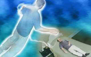 Жизнь после смерти что происходит душой. Как душа умершего прощается с родными и когда уходит из тела