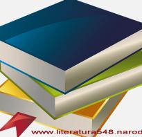 Схема анализа художественного произведения. Примерные схемы анализа литературных произведений