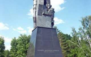 Монумент: Память шахтерам Кузбасса. Восемь необычных памятников шахтерскому труду в кузбассе