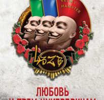 Пелевин виктор олегович любовь к трем цукербринам. «Любовь к трем цукербринам» Виктор Пелевин