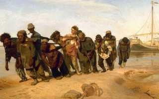 Правда и вымысел в «Бурлаках на Волге»: каким на самом деле был бурлацкий труд. Бурлаки — как это было