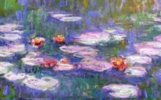 К представителям импрессионизма в живописи относится. Чем отличается русский импрессионизм в живописи от французского? Хронология по художникам