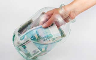 Получить деньги на бизнес от государства безвозмездно. Что можно получить от государства бесплатно