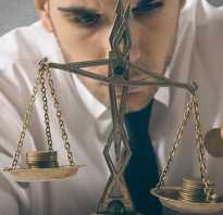 Определить операционный рычаг формула.  Финансовый анализ и инвестиционная оценка предприятия