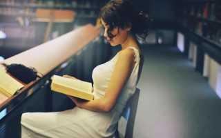 Общий тест по литературе онлайн. Литературный тест на знание бессмертных произведений