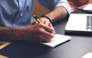Дневник для повышения эмоционального интеллекта. Чем отличаются чувства и эмоции? Упражнения для развития EQ