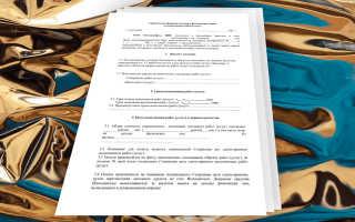 Гражданско-правовой договор — что такое? Образцы. Гражданский правовой договор с работником (образец)