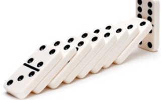 В домино когда рыба считаются очки. Как играть в домино: основные правила и рекомендации