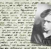 Предсказания советского школьника льва федотова. Лев Федотов (исследование предсказаний)