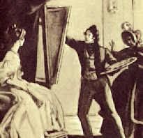 Прочитать портрет гоголя краткое содержание. Пересказ произведения «Портрет» Гоголя Н.В