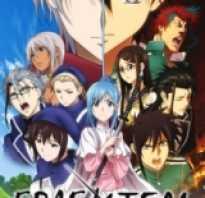 Аниме сенен комедия. Смотреть аниме онлайн, огромная коллекция аниме, всё бесплатно и без регистрации