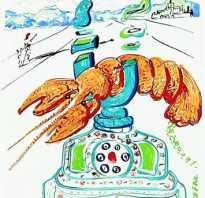 Что сальвадор дали поместил на телефонную трубку. Телефон-омар — скульптура Сальвадора Дали с трубкой