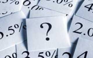 Отрицательная ставка рефинансирования – признак стагнации развитых стран. Возможны ли в России отрицательные ставки по вкладам