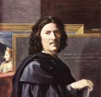 Никола пуссен краткая биография и картины. Никола пуссен — французский художник, основатель стиля «классицизм»
