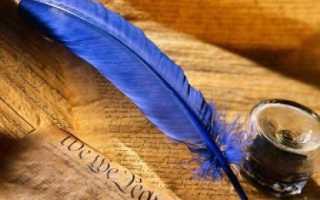 Что такое ремарка в литературе определение кратко. Что такое ремарки в литературе и каково их назначение
