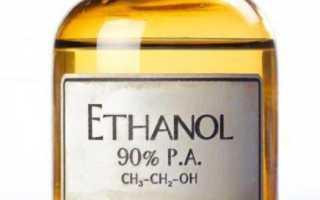 Какой спирт можно пить без опасности для здоровья? Можно ли пить медицинский спирт из аптеки.