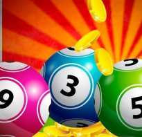 Результаты лотереи суперлото в белоруссии проверить билет. Что можно выиграть в белорусских лотереях