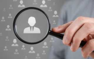 Что является основанием для проведения служебной проверки. Как служебная проверка проводится? Этапы и сроки
